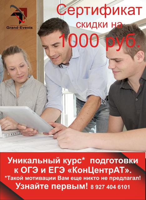 Репетитор по математике в Казани